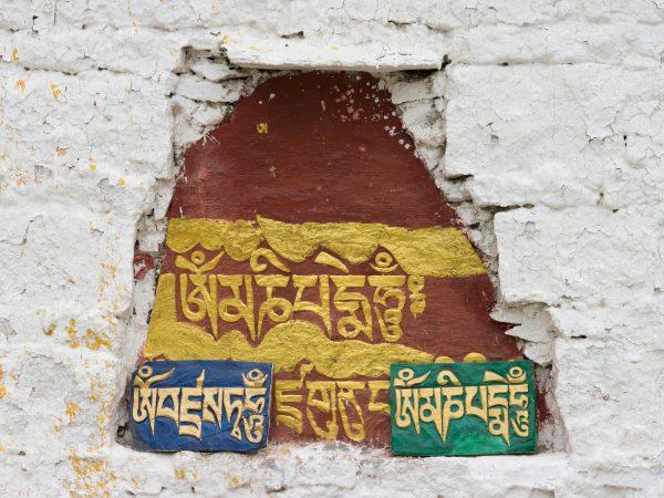 ancient-vedic-mantra